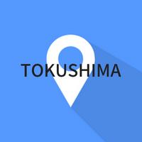 徳島県の営業リスト