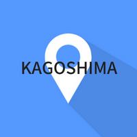 鹿児島県の営業リスト