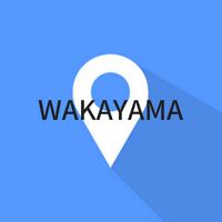 和歌山県の営業リスト
